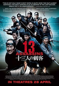 13 assassins full movie download in english