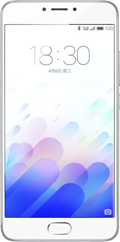 3c98cb343 Meizu M3 Note (3GB 32GB) At Rs.7499 From Flipkart