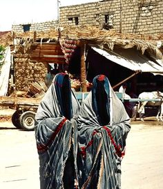 Siwa women, Siwa Oasis, Egypt