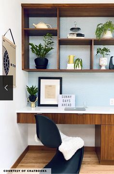 Office Nook, Home Office Chairs, Home Office Decor, Office Ideas, Home Decor, Track Shelving, Stained Wood Trim, Chair Design, Furniture Design