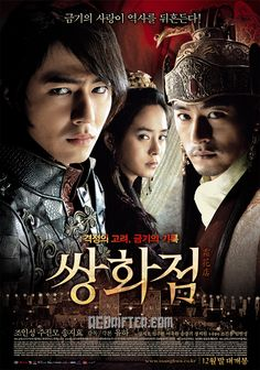 Frozen Flower (movie) - A very bold movie both in terms of theme (homosexuality in Goryeo Dynasty) and actual execution (watch out for graphic and intense bed scenes). Lots of emotions - love, lust, passion, betrayal, jealousy,anger, revenge. Great acting by the 3 leads. A movie worth watching. ♥♥♥♥ Jo in sung!!21413