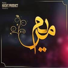 Zaina Thuluth Arabic Design Calligraphy Name Calligraphy Design Name Design Art