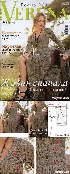 Šaty časopisu & quot; Verena & quot; (1 díl, 2chast, 3- 6 počátku, vysvětlení pro sukně) - plést dohromady on-line - doma maminky