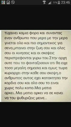 Μείνε Sad Love Quotes, Love Quotes For Him, Fitzgerald Quotes, Scott Fitzgerald, Relationship Quotes, Life Quotes, Quotes Quotes, Ps I Love, Greek Quotes
