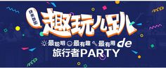 Event Banner, Web Banner, Digital Banner, Medical Posters, Chinese Typography, Brochure Layout, Word Design, Postcard Design, Festival Posters