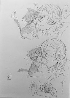Я шипперю soukoku и радуюсь жизни Dazai Bungou Stray Dogs, Stray Dogs Anime, Neko Boy, Anime Ships, Cute Love, Manga Art, Chibi, Cool Art, Kawaii