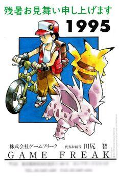 Gen 1 Pokemon, Old Pokemon, Pokemon Red, Pokemon Games, Pokemon Craft, Pokemon Official, Original Pokemon, Desenho Tattoo, Movie Posters