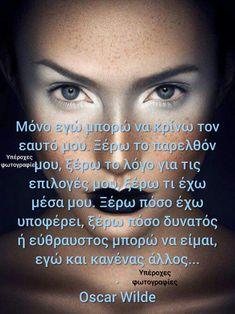 Greek Quotes, Oscar Wilde, Self Confidence, Take Care, Wisdom, Love, Words, Amor, Confidence