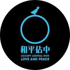 佔領中環Logo (Occupy Central With Love and Peace) Civil Disobedience, Poster Ads, Peace And Love, Hong Kong, Cities, Fonts, Memories, Travel, Designer Fonts