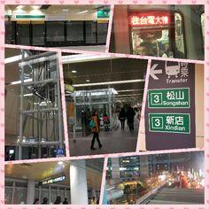 松山線初體驗,感覺挺方便的,全都是新的 fu,連車站、列車都是新的味道?!