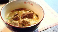 養珍品牛肉麵 (Hu Hu Go Beef Noodles) Hk Restaurant, Noodle Restaurant, Beef And Noodles, Hong Kong, Restaurants, Ethnic Recipes, Food, Essen, Restaurant