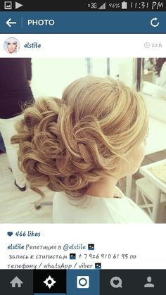 Wedding hair updo. I love this one because of the detailed curls