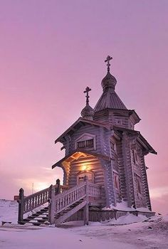 Trinity Church, a small Russian Orthodox church on King George Island near Russian Bellingshausen Station in Antarctica. It is the southernmost Eastern Orthodox church in the world. It's in the...