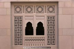 Nice stone cladding and Islamic patterns