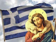 Greek History, Roman History, European History, American History, Ancient Egyptian Art, Ancient Aliens, Ancient Greece, Greek Independence, Greek Symbol