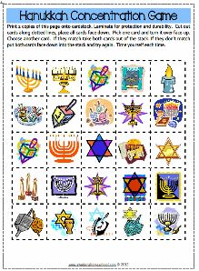 Free Hanukkah Worksheets and Puzzles, Printable Concentration Game
