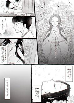 Demon Slayer, Slayer Anime, Anime Demon, Manga Anime, One Piece Ace, Cute Anime Chibi, Manga Quotes, Aesthetic Art, Kawaii