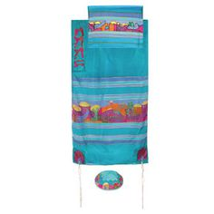 Yair Emanuel Hand Painted Tallit with Jerusalem and Dove in Turquoise Silk