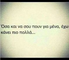 Image in greek quotes collection by Ntina S. Bad Quotes, Bitch Quotes, Greek Quotes, Qoutes, Love Quotes, Inspirational Quotes, Greek Phrases, Love Pain, Funny Statuses