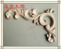 Dongyang wood carving corner flower applique smd motif pure solid wood fashion corners furniture engingeering decoration 17cm Parks Furniture, Corner Furniture, Chalk Paint Furniture, Wood Carving Designs, Wood Carving Art, Ganpati Decoration Design, Plaster Art, Fashion Corner, Art Carved