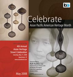 Asian Pacific American Heritage Month 2008