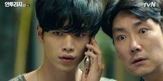 [Drama Review] 'Entourage' - Episode 4   allkpop Entourage, Dramas, Internet, Romanticism, Drama