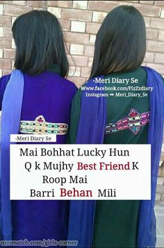 Love you sis❤️this is for Sakshi but she is choti bahen Sister Quotes In Hindi, Sister Love Quotes, Brother Sister Quotes, Besties Quotes, Best Sister, Hindi Quotes, Love You Sis, Girls Be Like, Sis Loves
