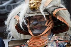 samurai armour with helmet and face mask