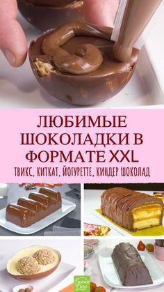 Как превратить любимые шоколадки в большой и вкусный праздничный десерт. Попробуйте все эти рецепты и выберите свой новый любимый десерт. Torta Twix, Bon Ap, Calories, Fajitas, Chocolate Desserts, Menu, Snacks, Breakfast, Ethnic Recipes