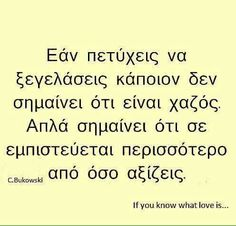 and there was a lot of trust and naivety but love ❤️ Unique Quotes, Clever Quotes, Meaningful Quotes, Inspirational Quotes, Poetry Quotes, Book Quotes, Me Quotes, My Philosophy, Greek Quotes