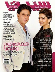 Shahrukh Khan & Deepika Padukone Sayidaty Magazine Cover