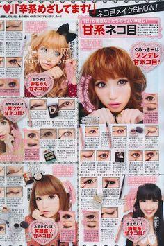Gyaru Makeup, Asian Makeup, Korean Makeup, Hair Makeup, Asian Kawaii Makeup, Ulzzang Makeup, Makeup Brush, My Beauty, Asian Beauty