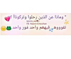 Islamic Quotes On Marriage, Memes, Beauty, Handsome Quotes, Meme, Beauty Illustration