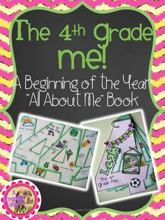 """BACK TO SCHOOL for 4th GRADE! Let your students introduce themselves with this Beginning of the Year All About Me """"craftivity"""". Kiddos will decorate and record information about themselves on a variety of pages shaped as the number 4!"""