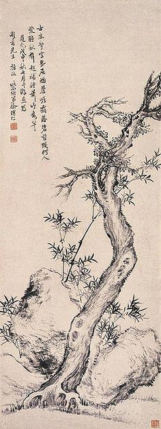 明代 - 徐渭 -《古木竹石》               Xu Wei(Chinese, 1521-1593)