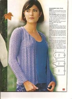 www.anatricocroche.com.br - ana.maria1712@itelefonica.com.br: Blusas