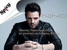 NINO ♡ Cobalt, Music, Singers, Movies, Movie Posters, Greek, Fictional Characters, Fan, Musica