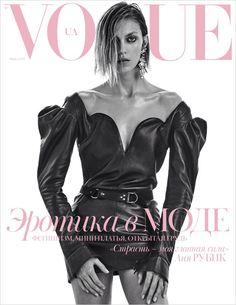 Anja Rubik Stuns in Saint Laurent for Vogue Ukraine February 2017 Cover by Chris Colls