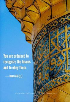 """You are ordained to recognize the Imams and to obey them.""  — Imam Ali (ع)"
