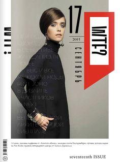 Letterhead Studio | WTF? | What the Fashion? Magazine | 2012 | Logo, grid, typefaces. Art Director Elena Petrova.