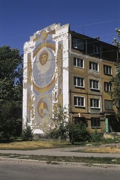 CCCP. Soviet mosaic in Kostiantynivka, an industrial city in the Donetsk Oblast (province) of eastern Ukraine, on the Kryvyi Torets River. Administratively, it is incorporated as a city of oblast significance.