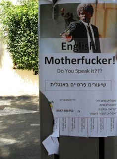 Meanwhile in Israel. 40 funny pics from Israel. English Class, English Lessons, Learn English, Haha Funny, Funny Memes, Funny Stuff, Funny Things, Funny Shit, Freaking Hilarious