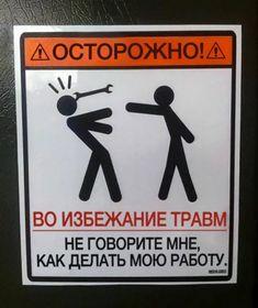 20объявлений совсего мира, вызывающих недоумение ивосторг одновременно Афоризмы на русском Самые смешные афоризмы известных людей #цитаты #афоризмы