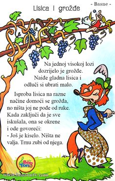 Preschool Classroom, Preschool Activities, Croatian Language, Kids Library, Teaching Time, Alphabet For Kids, Early Finishers, Kids Education, Birthday Wishes