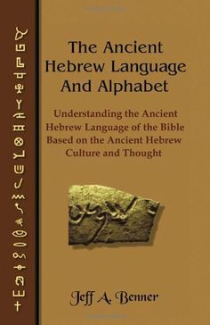 The Ancient Hebrew Language and Alphabet: Understanding the Ancient Hebrew Language of the Bible Based on Ancient Hebrew Culture and Thought by Jeff A. Benner. $13.95. Publication: January 5, 2004. Publisher: Virtualbookworm.com Publishing (January 5, 2004). Author: Jeff A. Benner
