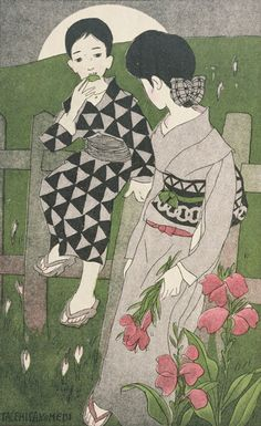 Takehisa Yumeji 竹久夢二 (1884-1934) Ane to otouto 姉と弟 (Sister and brother) - Japan - 1913