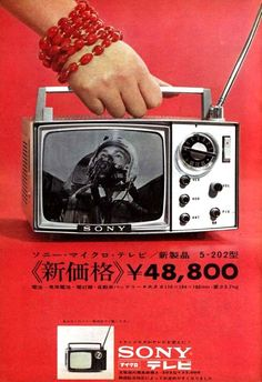 Japón, década del 60.