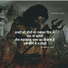 Shiva Shambo, Shiva Parvati Images, Rudra Shiva, Shiva Linga, Lord Shiva Stories, Aghori Shiva, Shiva Shankar, Hindu Rituals, Om Namah Shivay