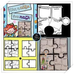 About Me Blog, Comics, Google, Comic Book, Comic Books, Comic, Comic Strips, Comics And Cartoons, Graphic Novels