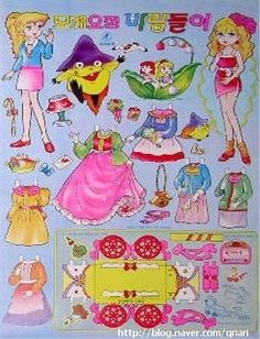 """종이인형 (모래요정 바람돌이) : 네이버 블로그* 1500 free paper dolls international artist Arielle Gabriel""""s The International Paper Doll Society for pinterest paper doll pals *"""